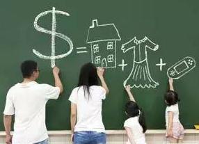 圆心财税|营改增后企业应重视哪些税收风险
