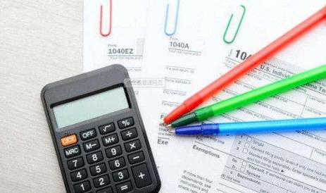 圆心财税|代理记账申请需要哪些资料
