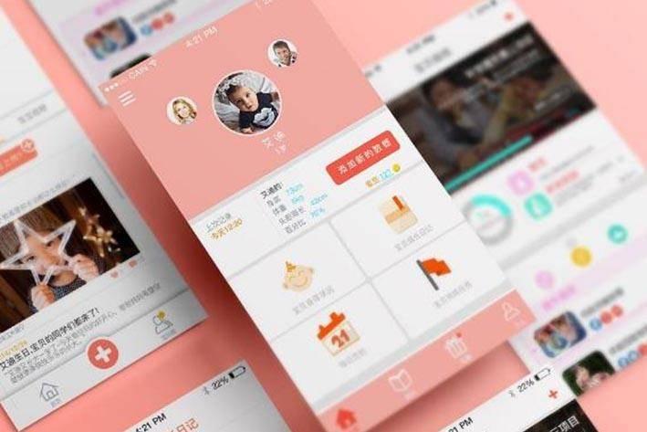圆心科技|app开发的定义与未来