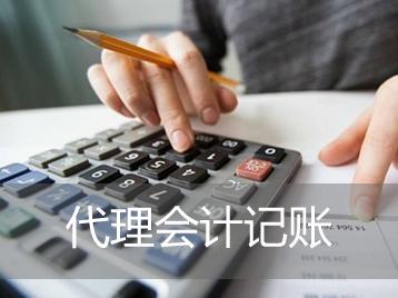 办理工商财税需要提供什么?