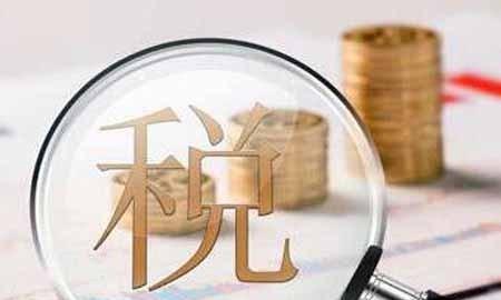 圆心财税|关于小规模纳税人的6个反税问题