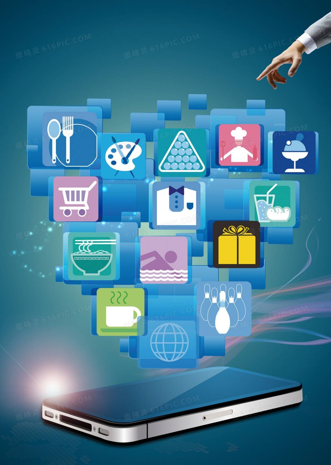 圆心科技|App推广方式有哪些