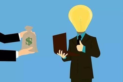 圆心财税 什么是三代手续费
