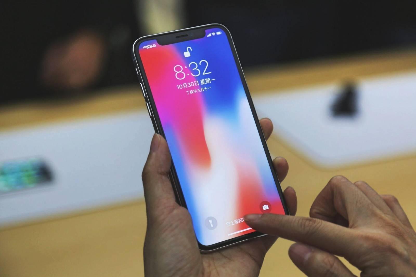 圆心科技 苹果手机小程序