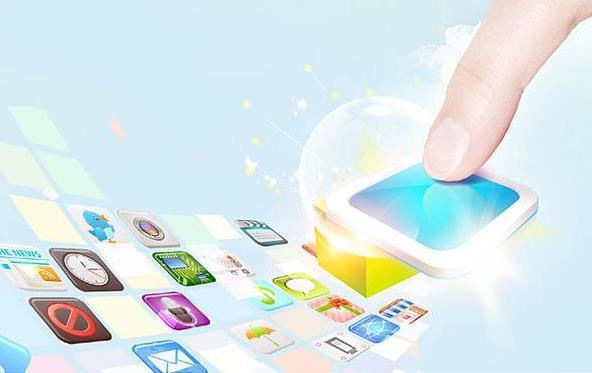 圆心科技|App上线前需要注意哪些问题