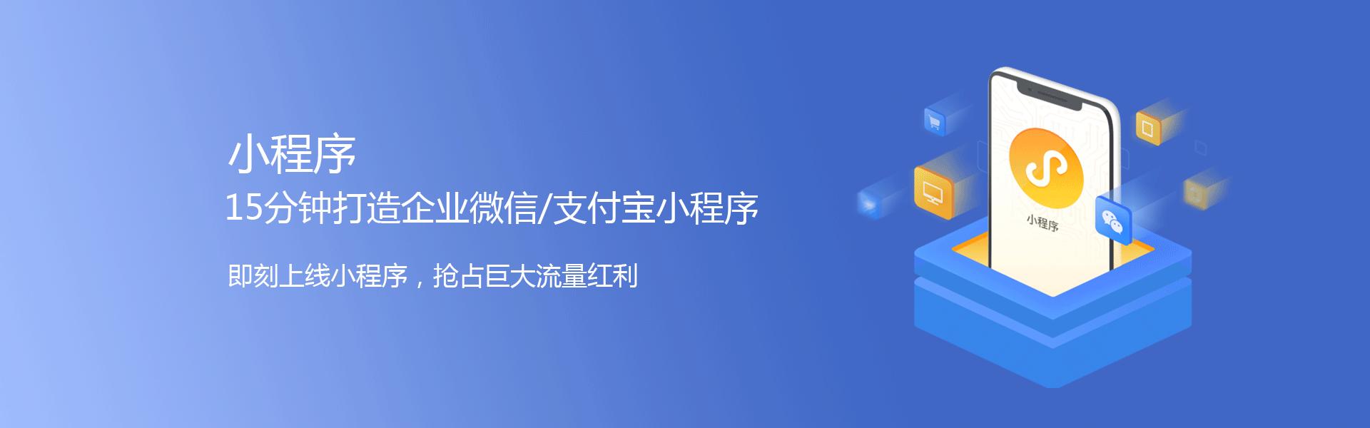 圆心科技-微信开发