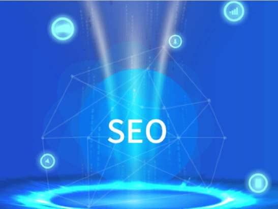 圆心科技 在网络推广中,SEO优化能给企业带来什么?