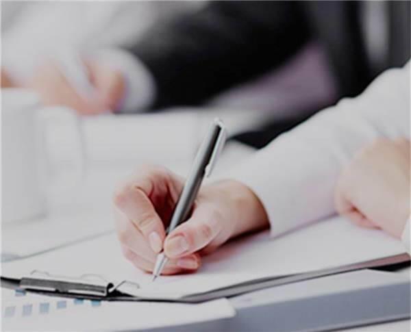 圆心财税|商标注册许可备案的流程