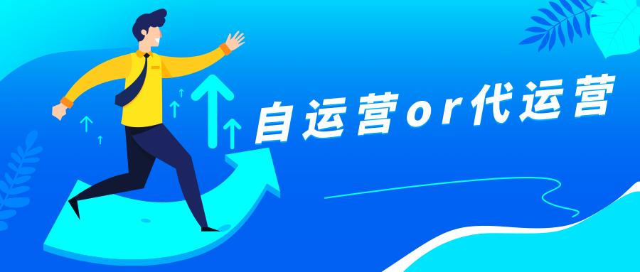 默认标题_公众号封面首图_2019.05.15.png